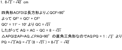 20130723_1a