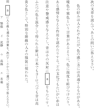20131127jpn