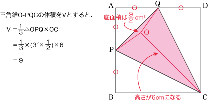 20140107mat_a