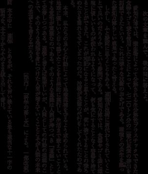 20140115jpn