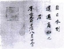 20140314soc